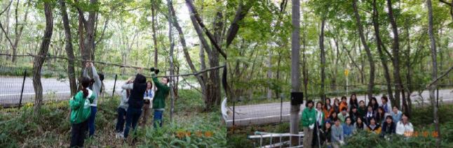2015octtour -一般社団法人アニマルパスウェイと野生生物の会 Animal Pathway & Wildlife Association