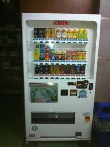 清泉寮新館に設置された支援自販機