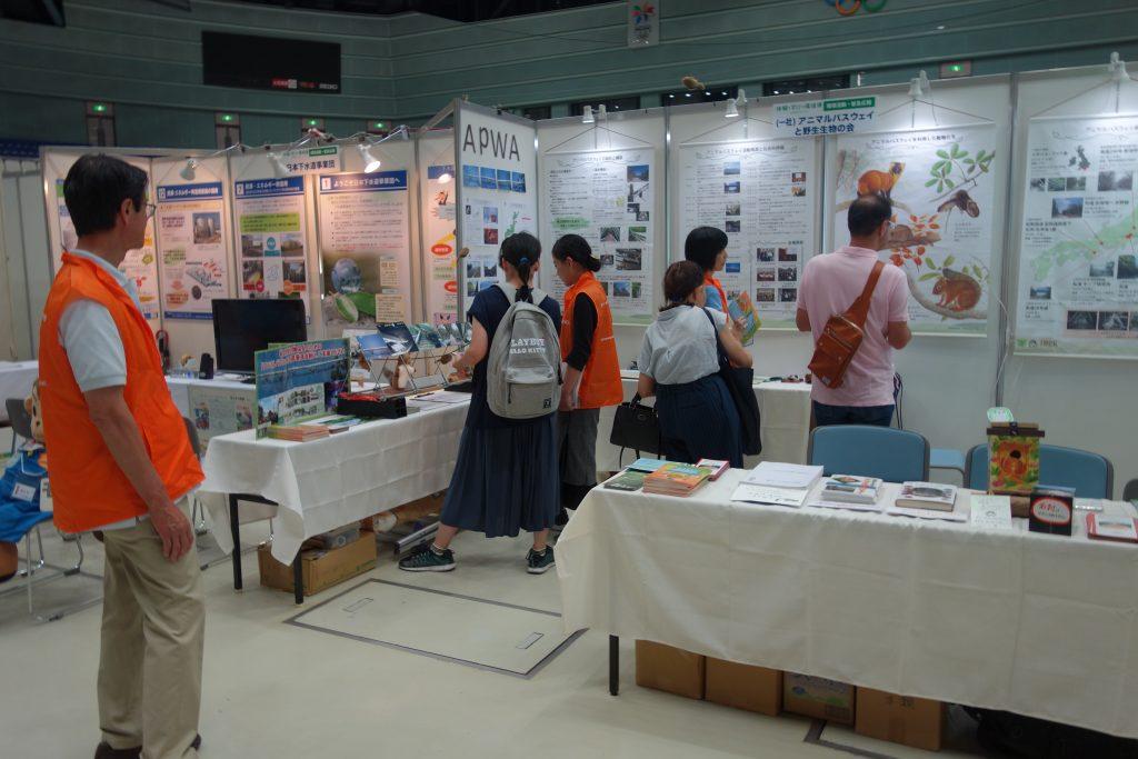 信州環境フェア2018「体験と学びの環境博」展示ブース